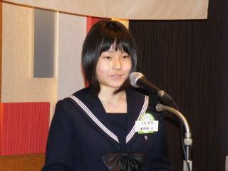 釧路江南高等学校制服画像